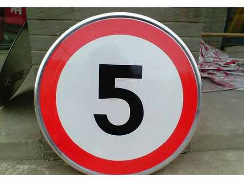 路边上常见的云南交通标志牌使用时间久了会掉色吗?厂家说您多虑了