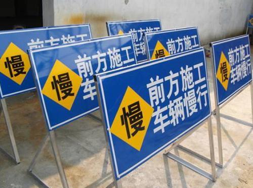 安全标识牌警示牌