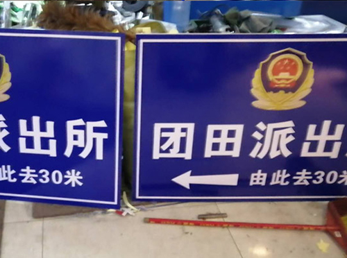 丽江指示牌