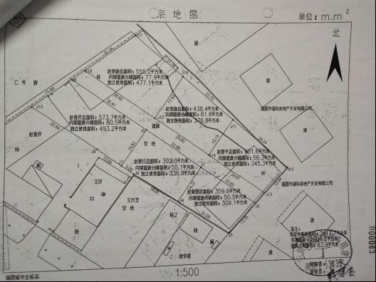 瑞丽市商服用地合作区岗勐路西侧一宗综合用地市场价值评估
