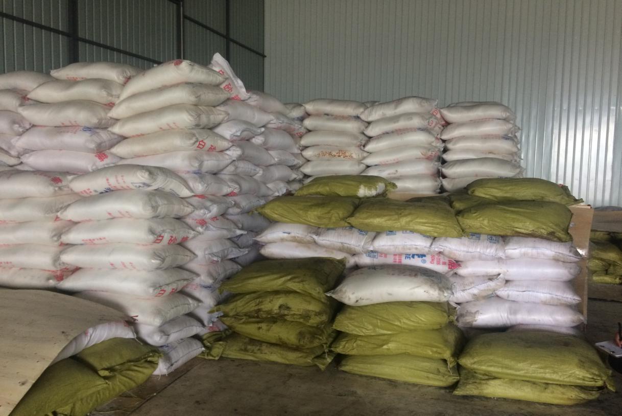 保山市***打击走私公开拍卖处置涉案资产所涉及的415.5吨白砂糖价值评估项目资产评估