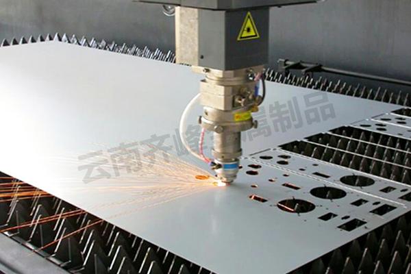 玉溪金属激光切割加工厂