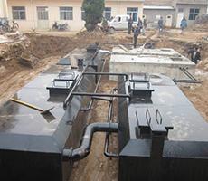 环保小型污水处理设备