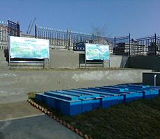 轻小型污水处理站