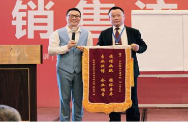 云南都康电子商务有限公司