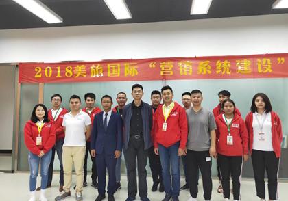 云南美旅国际旅行社有限公司