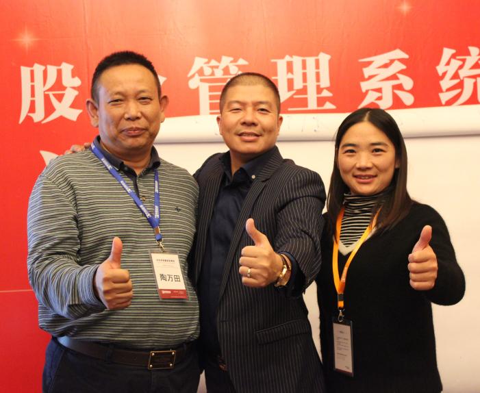 云南企业管理培训课程
