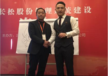 云南健和旅游开发有限公司