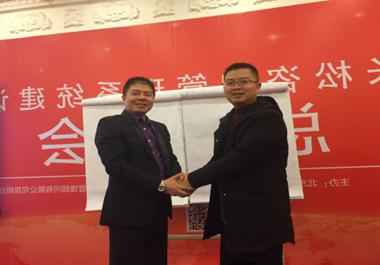 云南硕进科技有限公司