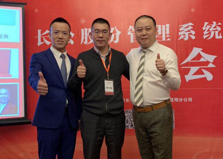 云南超图地理信息有限公司