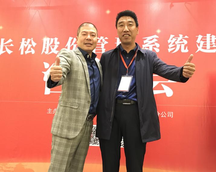 云南迪庆景森建筑商贸有限公司