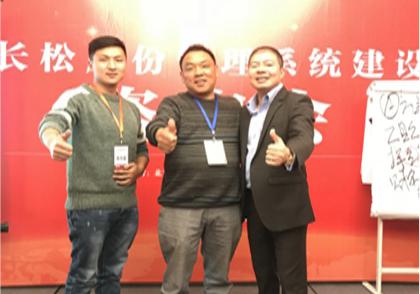 通海县正义运输有限公司