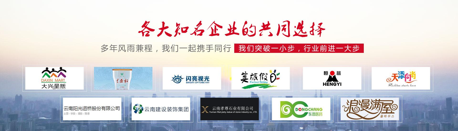 云南管理系统建设