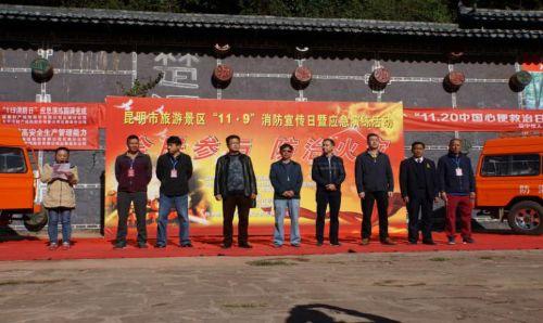 昆明旅游发展委员会企业光纤专线案例