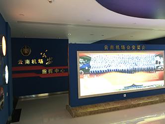 云南机场某单位