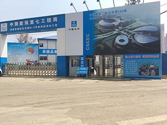 中国建筑第七工程局施工人员比对门禁系统