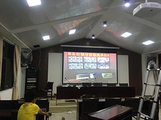 视频会议工程案例