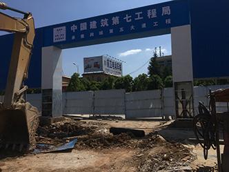 中铁建筑第七工程局安防监控案例