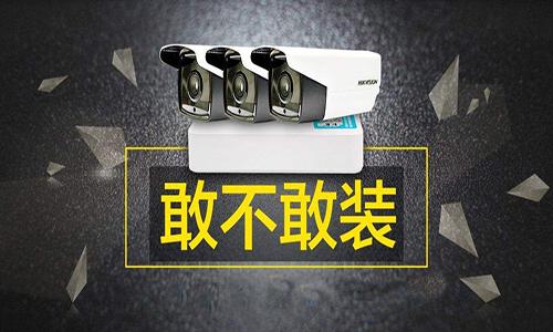 云南监控安装
