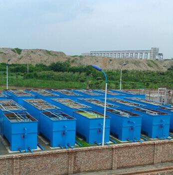 煤礦一體化汙水處理設備