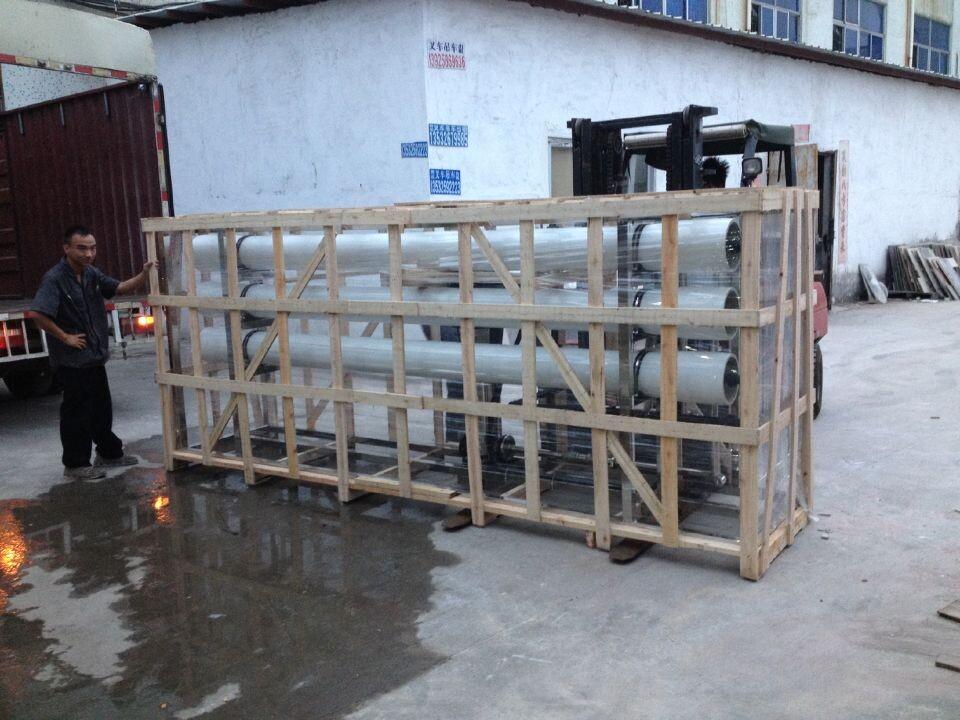 锅炉补给水处理设备