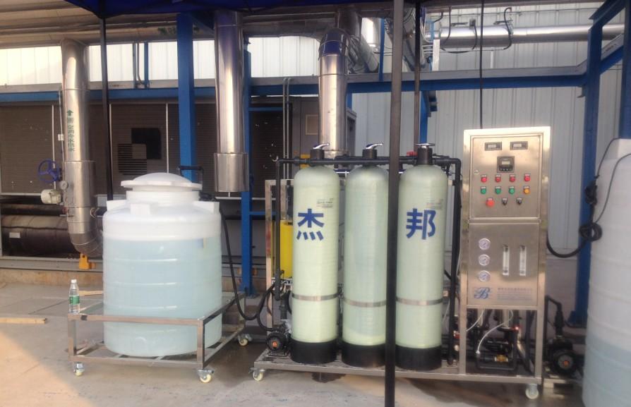 广东RO纯水机设备