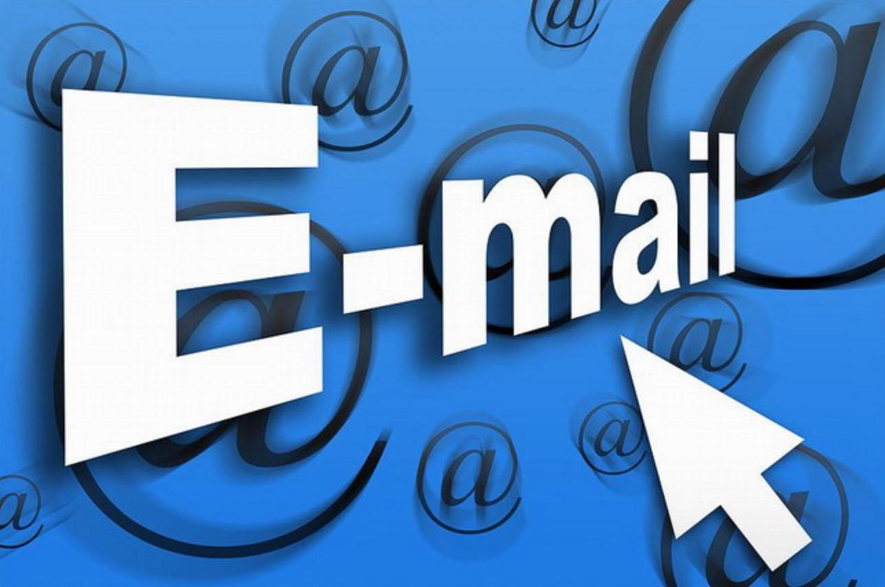 富海郵件營銷系統