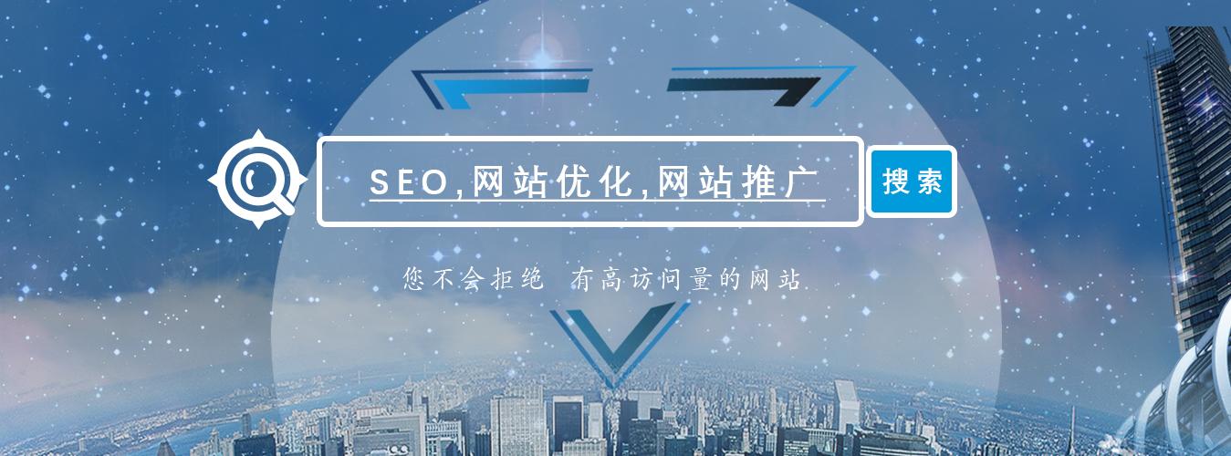 云南seo优化公司