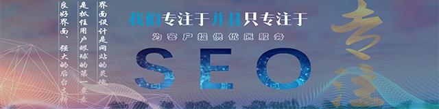 昆明网站推广公司