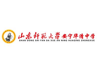 安宁华清中学使用我司AI智推进行网络推广-效果很不错