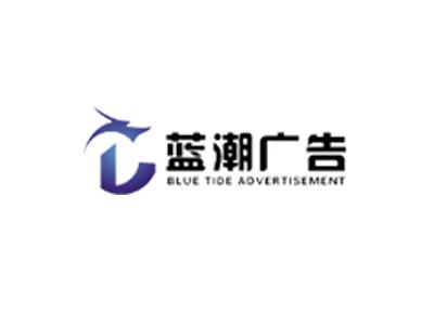 昆明网络推广找哪家-云南蓝潮广告推荐热搜科技