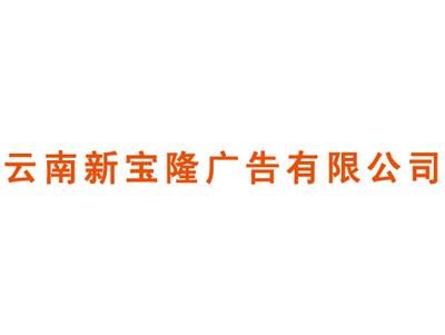 云南网络公司AI智推案例