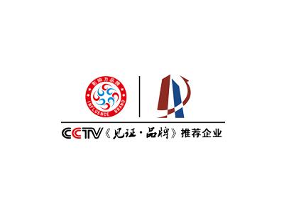 平皓检测公司网络推广给大家推荐热搜科技
