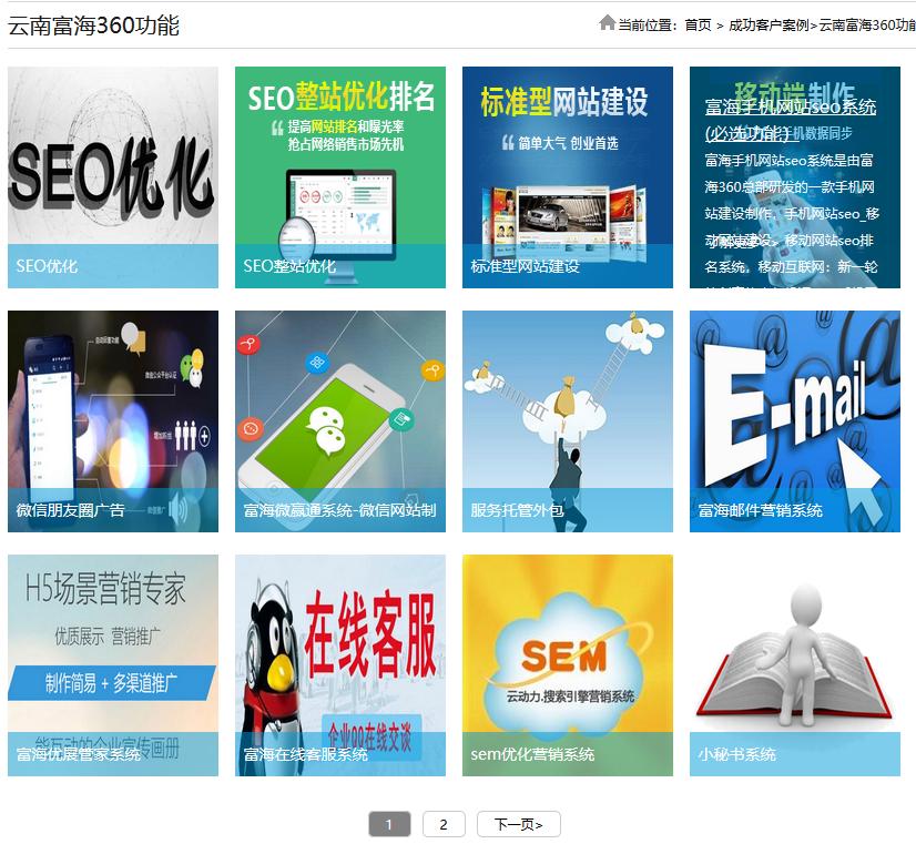 黑龙江网络公司哪家好