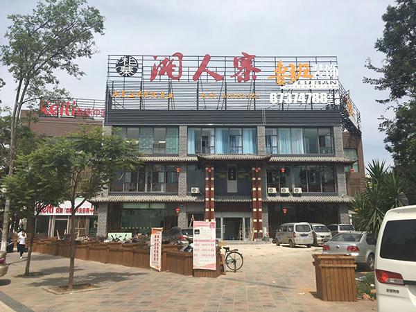 云南格力空调官网旗舰店案例展示-系列2