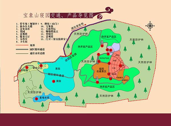 昆明宝象山公墓园区图