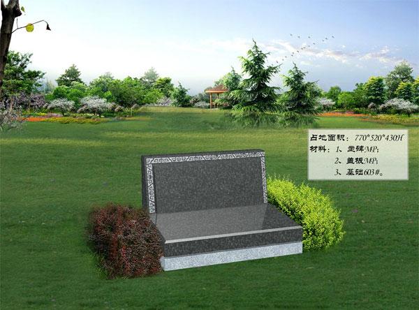 草坪葬是如何放骨灰盒的