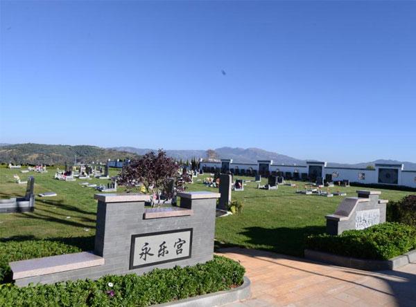 选择公墓要注意什么问题