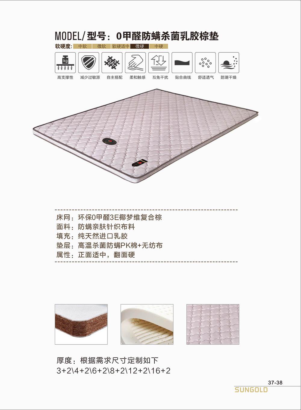 云南床垫厂家
