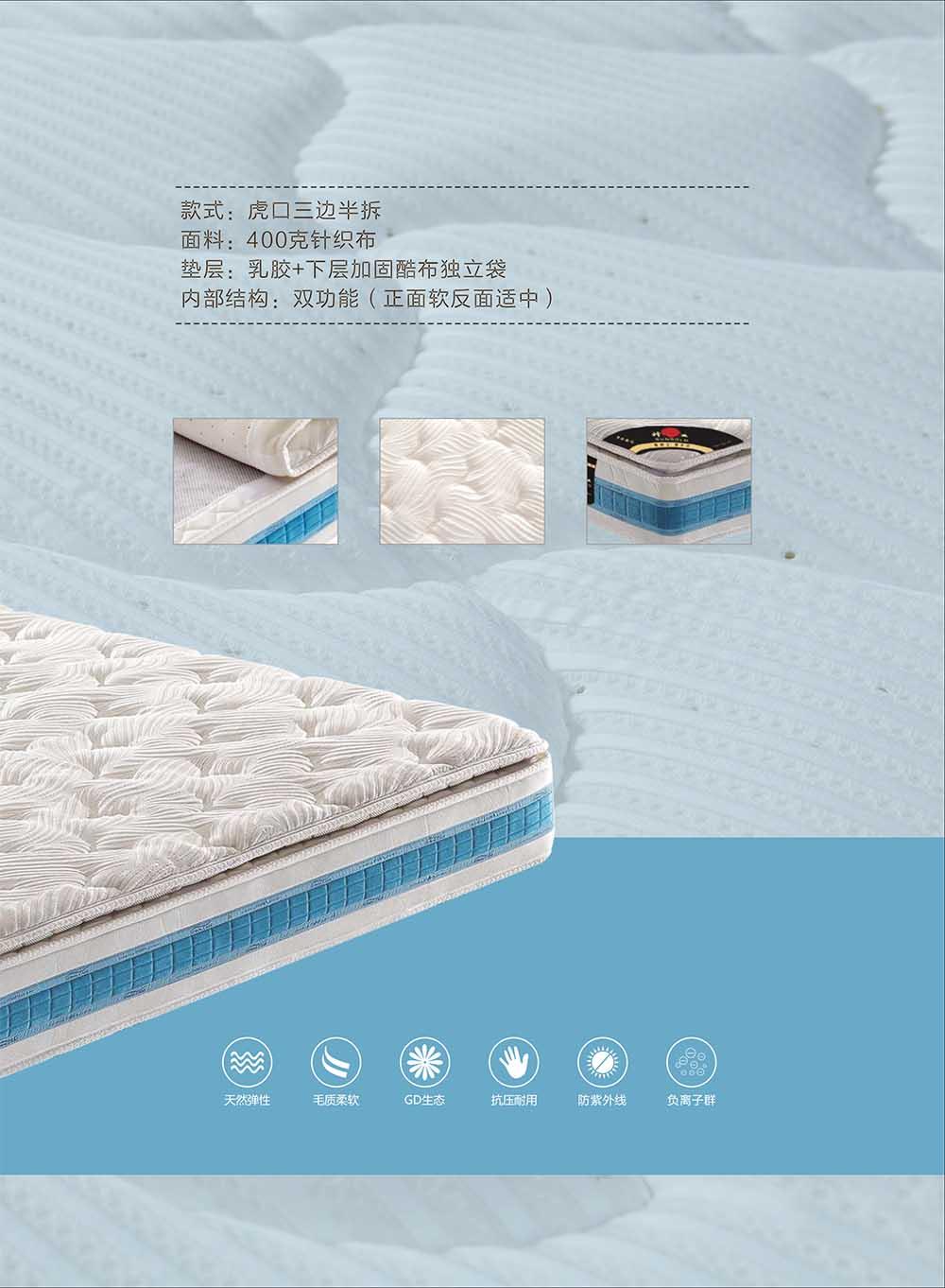 昆明神工梦之蓝床垫