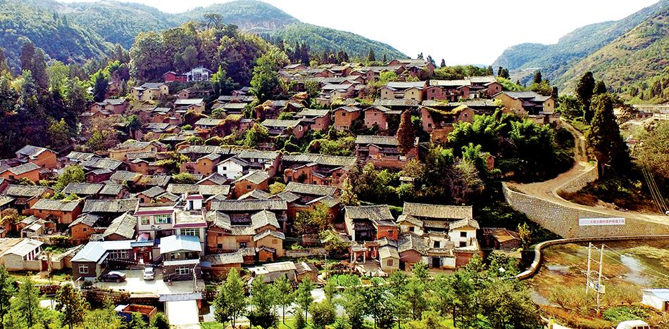 樂居古彝村