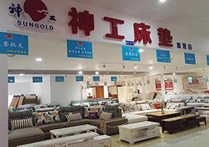 云南神工集团:为您介绍神工床垫应该怎么选购。