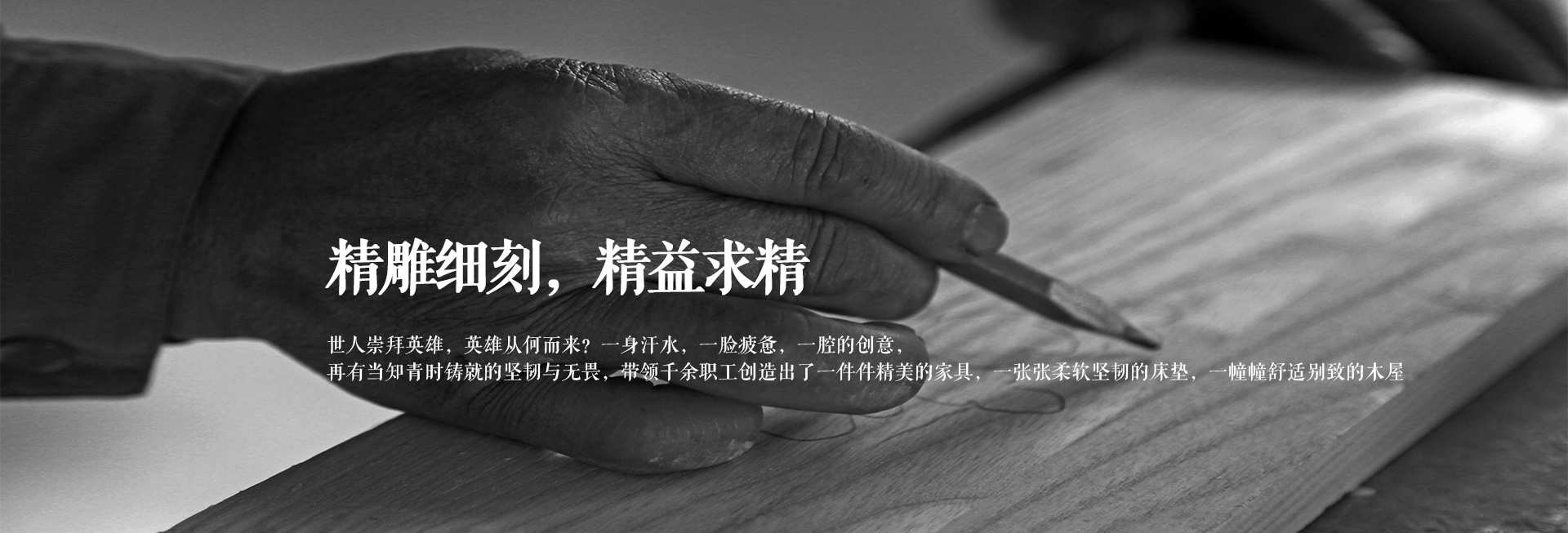 昆明神工集团有限公司