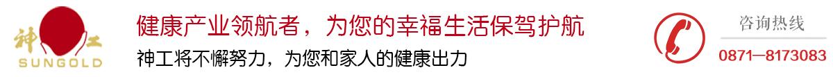 云南神工集团有限公司
