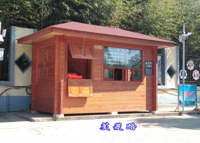 小型木屋售票屋