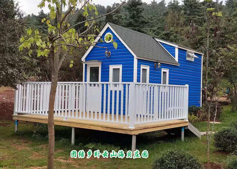 金沙电玩城木屋-團結鄉臥雲山海貝莊園歐式木屋
