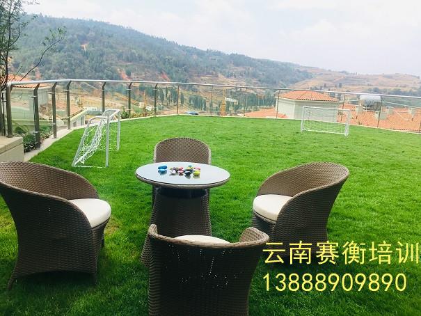 澄江高端五星酒店昆明拓展基地