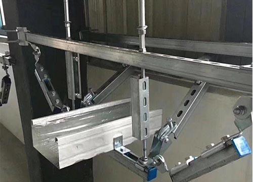 单品抗震支架