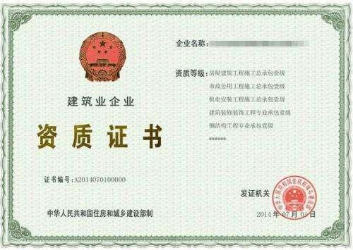 在云南昆明古建筑工程专业承包资质办理的程序