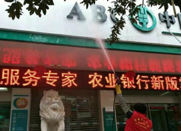 昆明中國農業銀行外墻清洗